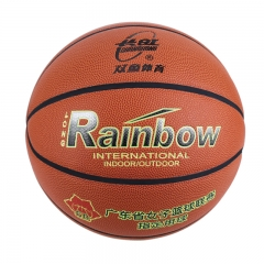 Best Quality Super Thin Fiber Leather Basketball