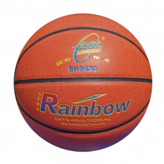 Wholesale PU Basketball