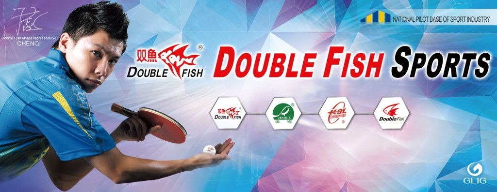 Double Fish Sports