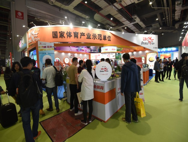 Double Fish asistió a la exposición 2018 China Sports Goods
